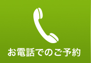 tel:078-855-2527